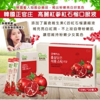 ●韓國正官庄 高麗紅蔘紅石榴口服液