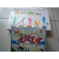 Wii 改機版