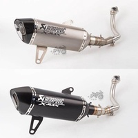 Motorcycle modified exhaust XMAX250 exhaust pipe front section XMAX300 modified weathering exhaust pipe XMAX