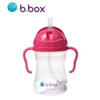 澳洲 b.box 第二代升級版防漏水杯(西瓜紅)【吸管附拉起片,替換更方便】【淘氣寶寶】