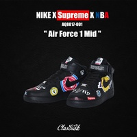 【現貨】NIKE Supreme Air Force 1 Mid NBA 三方聯名 黑 白 高筒 男《CLASSICK》