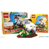 全新未拆 樂高 lego LEGO 40148 羊年限定  (非40207 40234 40186 40235)