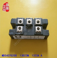 Brand New Central Variable Frequency Air Conditioner Accessories MDS45TG200 13D22M/23AA Three-Phase Bridge Rectifiers