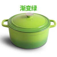 Yaduofu 26cm thick cast iron pot Cast Iron