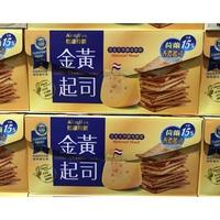 新包裝 健康時刻🍪奶油胚芽/金黃起司 餅乾 28.5g*45包 健司Kenji