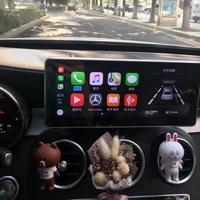 八核高通10.25寸藍光黑洞防眩大螢幕 支援appleplay carplay Bmw Benz Audi Skoda