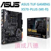 ASUS 華碩 TUF GAMING X570-PLUS (WI-FI)