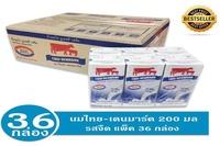 ไทยเดนมาร์ค นมยูเอชที นมไทยเดนมาร์ค ไม่ผสมนมผง รสจืด ผลิตจากนมวัวแท้ 100%  โปรตีนสูง 200 มล (แพ็ค 36 กล่อง) (ยกลัง) UHT milk Thai-Denmark