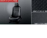 純正的AVV50皮革風格座套零件豐田純正零部件座位覆蓋物污垢席保護camry選項配飾用品 suzuki motors