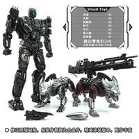變形玩具金剛 VT-01 修正KO版 UT禁閉MP比例電影版帶雙狗現貨閃發