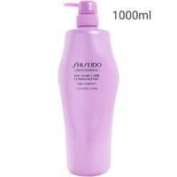 Shiseido luminogenic  treatment colored hair