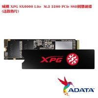 ADATA威剛 XPG SX6000 Lite 256GB 512GB M.2 2280 PCIe SSD固態硬碟