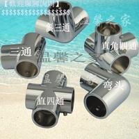 直徑25mm不銹鋼管掛衣桿三通彎頭圓管連接件加厚拼接鋼管固定
