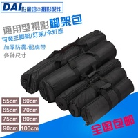 Camera Tripod Bag Storage Bag Tripod Bag Light Rack Bag Camera Track Photography Light Stand Backpack Portable Handbag