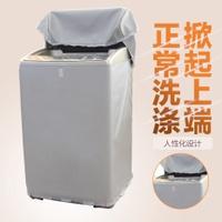 Panasonic Xqb75-q740u Washing Machine Cover Impeller 7.5 Kilograms Sun-resistant Waterproof Dustproof Household Washing Machine Cover Case