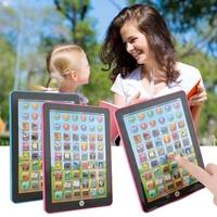 學齡前平板電腦教育學習機 趣味幼兒兒童 英文學習機早教玩具 益智多功能觸碰 平板學習機 音樂故事機