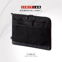 日本 LIHIT LAB. A-7681 A4 / A5 橫式薄型袋中袋 手提袋 筆電包 平板收納 公事包 輕便/ 防水