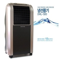 2014 Hot Item Air Cooler dwl-500 / Air Conditioning / Electric Fans /Dehumidifiers  / Samsung / LG