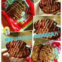 《CHING'S》韓國香烤辣味魷魚片