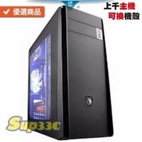 AMD R3 2200G 4核 EVGA 650W GQ 雙8 金牌 9A1 CPU 處理器 顯卡 主板 顯示卡 主機板