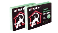 LIZARD911 NATURAL LIZARD REPELLENT 25gm (2PCS)
