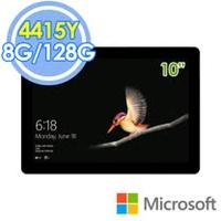 Microsoft 微軟 Surface Go 10吋/4415Y/8G/128G/WIFI版/Win10 S平板電腦(MCZ-00011)-送原廠鍵盤(黑)+防震內袋+復古鐵製小桌扇