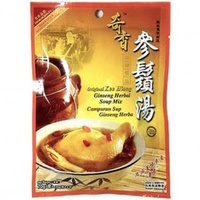 Famous Klang Kee Hiong Ginseng Herbal Soup Mix