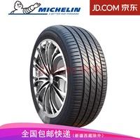 米其林(MICHELIN)轮胎汽车轮胎PRIMACY 3 ST花纹静音舒适 235/45R18 94V
