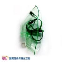 氧氣面罩 (成人)