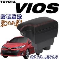 【皮老闆】TOYOTA VIOS 缺口款中央扶手 扶手箱 中央扶手 車用扶手 中央扶手箱 雙層置物 USB充電
