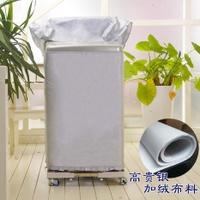 Panasonic Waterproof Sunscreen Sets XQB75-F741U/F7232/F7242 7.5 Kilograms Impeller Washing Machine Cover