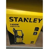 ∞沙莎五金∞美國 史丹利 STANLEY 1400W 高壓清洗機 洗車機 STPW1400