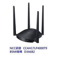 TOTOLINK 無線寬頻分享器 【A800R】 AC1200 無線路由器 802.11ac 同步雙頻 新風尚潮流