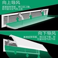 中央空調擋風板防直吹冷氣擋風防風導風罩導風板出風口擋板冷暖風管機通用H【快速出貨】