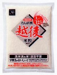 正常 12 有限公司 バイオテックジャパン 蛋白。是低蛋白的美味五分之一 ! 越後籽粒類型 (1 公斤) 低蛋白低蛋白低蛋白含量 Dr.Meal