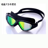 Outdoor sports big box colorful men and women general swimming goggles Large box anti-fog myopia wat