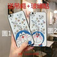 哆啦A夢 可愛卡通 oppo a77 R11S R11 R9S AX5 A3 R9 I7 I8 Plus 手機殼 玻璃殼