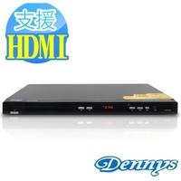 """限宅配~贈HDMI線~Dennys  全區播放DVD播放機 (DVD8900B) 支援外掛隨身2.5""""硬碟500G"""