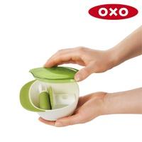 OXO tot 好滋味 研磨碗 副食品碗 (附矽膠湯匙)