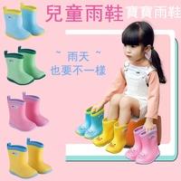 可愛2-8歲兒童 防滑 雨鞋雨靴 男童女童寶寶水鞋 安全無毒 嬰幼兒童雨鞋 女童雨靴 夏季 秋冬 加絨水靴