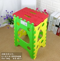 foldable stool chair