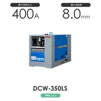 Denyo Denyo DCW-350LS DCW350LS特殊的引擎電焊機適用焊條:直徑2.6-8.0mm MONOTOOL