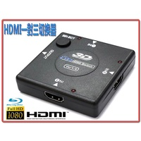 i-wiz HDMI 一對三切換器(單向) PC-22