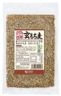 有有機JAS osawa的有機玄的麥子(熊本生產)150g Yuukiya