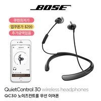 Bose QC30 Bluetooth Noise Cancellation Wireless Earphone / Bose QuietControl 30 wireless headphones / Free Shipping / Genuine Japan