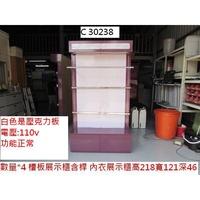 【樂活二手商品】C30238 槽板展示櫃 內衣展示櫃 @ 內衣褲展示櫃 收納櫃 回收二手傢俱