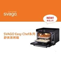櫻花代理品牌 SVAGO ST5000 獨立式蒸烤箱(兩色可選)