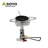 日本 SOTO   防風穩壓登山爐 SOD-310