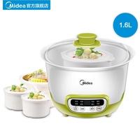 Midea WBZS16D, hydro saucepan white porcelain pot porridge soup an electric stew cup nest