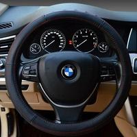 撞色按摩方向盤套 皮套 保護套 FORD MAZDA TOYOTA SUBARU BMW VW 沂軒精品 A0314